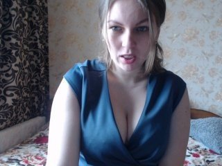 Webcam Belle - sexylove4 eastern webcam girl enjoying his big tits